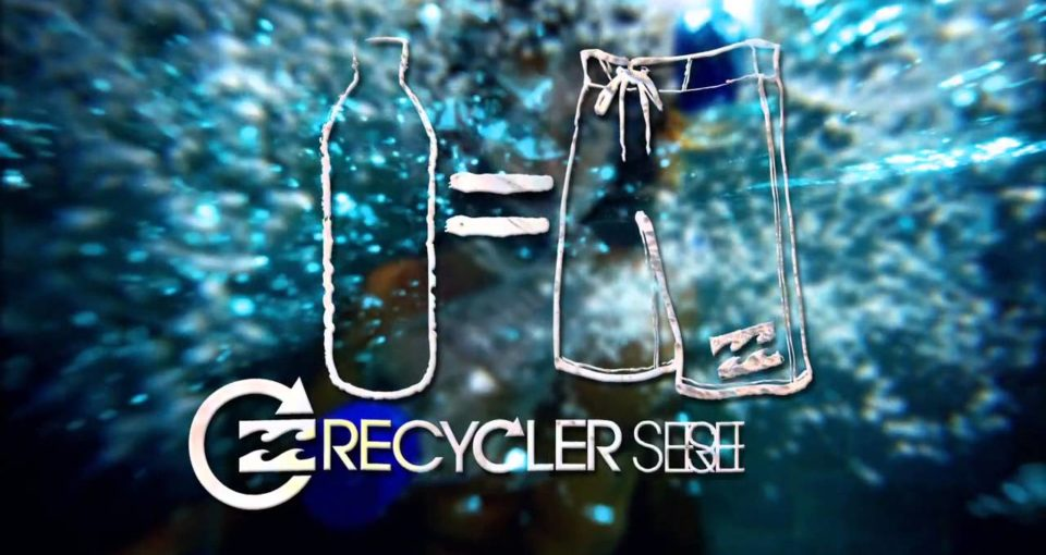 Billabong Recycler Series boardshorts